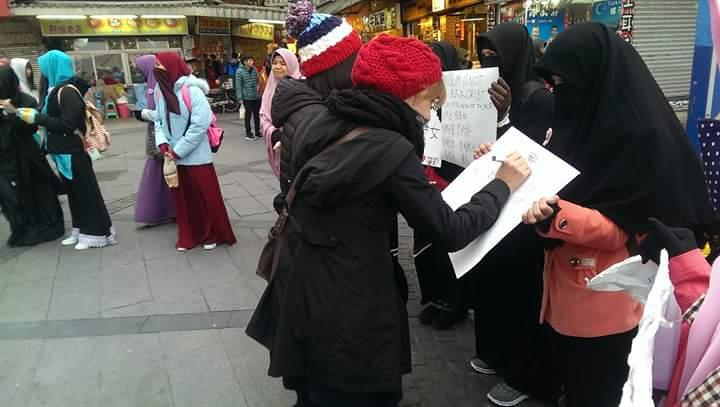 nunda muslim Find nunda new york charities and nonprofits charities and nonprofits provide information on charitable donations, jobs, volunteering, and events.